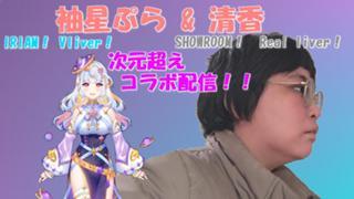 【9/13〜ラジドライベ】清香、歌います!