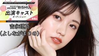 ⭐️mysta雑誌GIANNA準決勝中⭐️まりのるーむ♥️