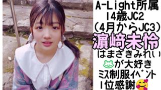 20日~美少女甲子園投票イベTwitter🐸みれいroom