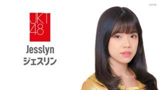 Jesslyn/ジェスリン(JKT48)