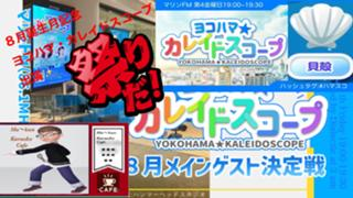 まいにち配信300日】Ma〜kun Karaoke Cafe