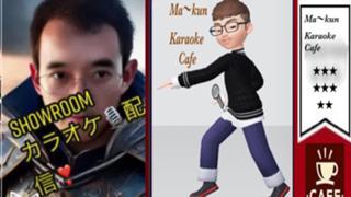 #ツインテだるま推し Ma〜kun Karaoke Café