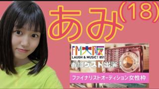 【視聴者イベ】♡ごーごーあみーごるーむ♡