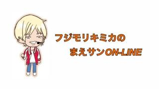 【配信停止】まえサンON-LINE