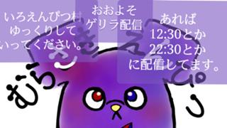 いろえんぴつ村~ピジティブ編~