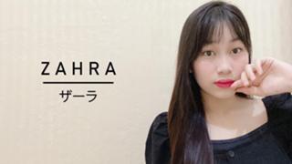 Zahra/ザーラ(JKT48)