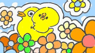 (๑⃙⃘'8'๑⃙⃘)ふるっち&ユキroom ฅ^•ω•^ฅ