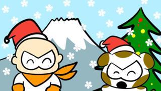 キャプテン トニー  Captain Toney