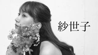 さよっこりー女優への軌跡(Miss女子会)