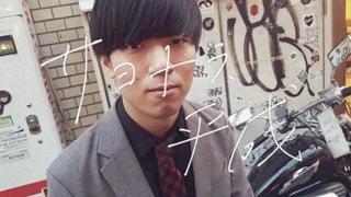 新井13号のGOGO!CHANCE