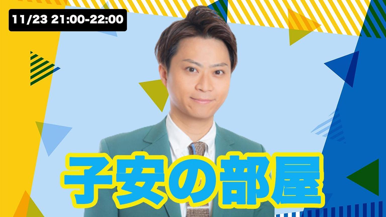 【大阪吉本SHOWROOM劇場】