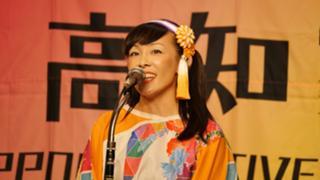 よさこいアンバサダー田中恵美子のSHOW ROOM!