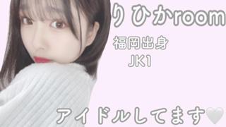 りひかroom/3日からレギュモ昇格バトル