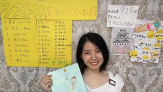 しおんズルーム☆超超超だるま祭