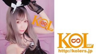 ♡こもみな♡【KOLers(カラーズ)】Official
