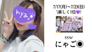 【福岡在住】元OL系弾き語り⇒にゃご◉#夏フード
