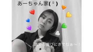 あーちゃん家( ¨̮ )🌼/ReReモデル