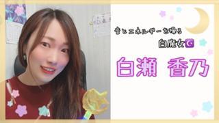 17日〜ガチイベ勝ちたい❣だるまイベ中✡カノエル☪♌家◢⁴⁶