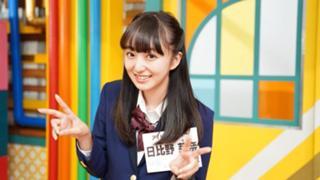 日比野芽奈(めーな)【青春高校3年C組】