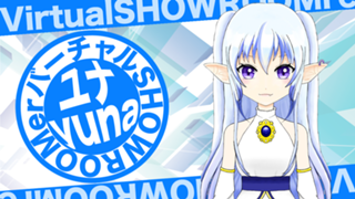 藍月ユナ*バーチャルSHOWROOMER