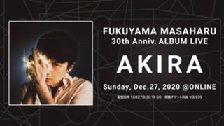 30th Anniv. ALBUM LIVE AKIRA