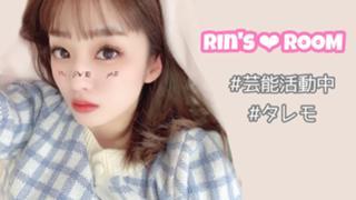 【26日までお誕生日🌟】rin's ︎︎︎︎❤︎︎ ROOM