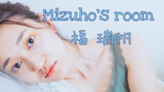 Mizuho's room