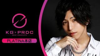 ハルキ(KG-PRODUCE:SLY!)