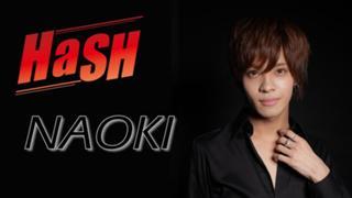 NAOKI(HaSH)