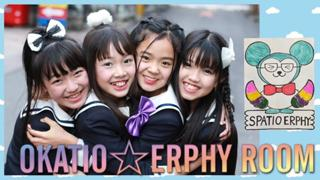 OKATIO☆ERPHY ROOM♡♡