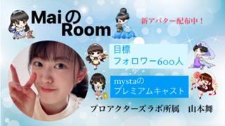 山本 舞 🐌🍀【ミスフリ】No.043