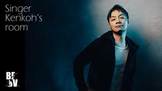 Singer Kenkoh