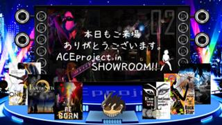 ACEproject LIVE in SHOWROOM!!
