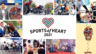 Sports of Heart 2021