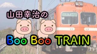 山田幸治(やまだこうじ)さんの豚小屋