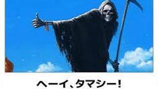 沈黙星BOOST-108~煩悩を増幅せよ~