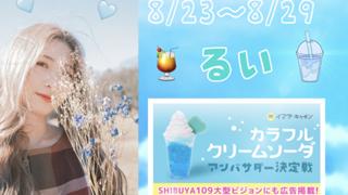 【新アバ配布中】噛み噛みるいルーム!🐷🐥루이!