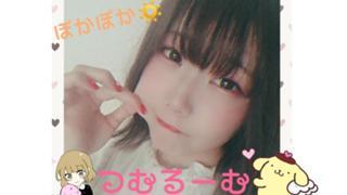 1/17~舞台♡つむるーむ♡暖かいよ〜