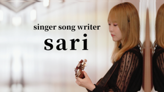 シンガーソングライター☆sariにゃん「一人十色」