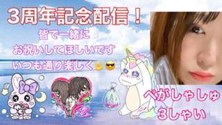 #歌うま王 XOXO_MiCo's_Room MiCo.