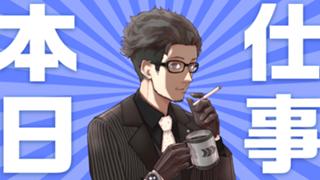 Rhyme's radio