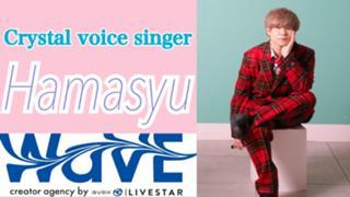 Hamasyu is Entertainmentroom