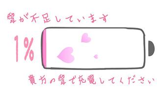 みほです(^-^)/どもども((o(^∇^)o))