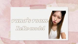 19までスタダ❤️🔥runa's room/ReReモデル