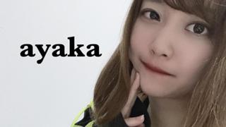 【スタダイベ参加中】ayaka's room