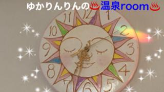 ゆかりんりんの♨️温泉room(アバターど〜ぞ〜)