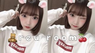 reu room