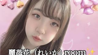♡麗苺花room♡