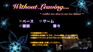 Without Leaving…