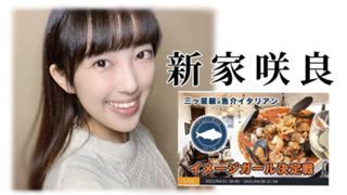 30日〜ガチイベ‼️さくさくのお部屋❀#ギャルコン2021